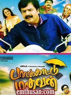 Palakkattu Madhavan tamil movie online(2015)[U]