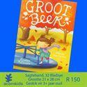 Acorn Kids > LP8 Acorn Kids, Surfs Up, Beer, Education, Root Beer, Ale, Surf, Onderwijs, Learning