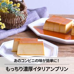Peanut Butter Desserts, No Cook Desserts, Sweets Recipes, Chocolate Desserts, Cooking Recipes, Cake Recipes, Japanese Sweets, No Bake Cake, Bakery