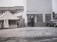 【旧東支店】「東出張所」の文字が。歴史を感じます。