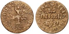 Kopeck AY3I. Russian Coins. Peter I. 1689-1725. (1717) ND. 5,93g. Bit 3155. RR! EF. Price realized 2011: 400 USD.