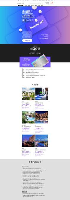 gayeon Bang on Behance Event Landing Page, Event Page, Event Banner, Web Banner, Webpage Layout, Promotion Card, Online Web Design, Promotional Design, Ui Web