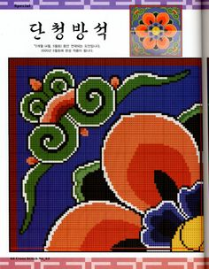 (1) Gallery.ru / Фото #2 - 2005.04 Cross Stitch - tymannost