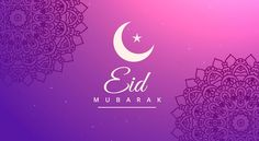 Eid Mubarak, Eid Mubarak Wishes, Eid Mubarak 2016, Eid 2016, Eid Mubarak Greetings, Images, SMS, Greeting Cards, Eid ul fitr sms
