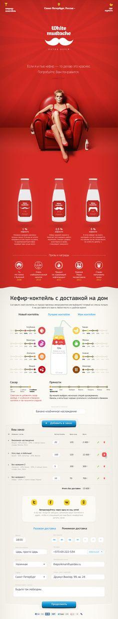 Cool Web Design, White Mustache. #webdesign #webdevelopment [http://www.pinterest.com/alfredchong/]