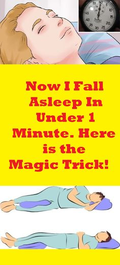 Now I Fall Asleep In Under 1 Minute. Here is the Magic Trick!