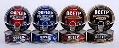 Рыбные Консервы / ЭКО ФУД