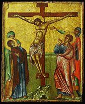 39-15-01/ 2 Crucifixion.RF 1988-...