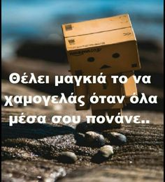 Life Code, Pain Quotes, Clever Quotes, Greek Words, Greek Quotes, Some Words, Meaningful Quotes, Book Quotes, Beautiful Words