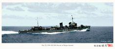 DD_mutsuki_1936 睦月型駆逐艦一番艦「睦月」