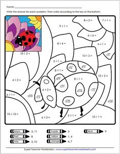 Worksheet Answers To Super Teacher Worksheets division and flashcard on pinterest printable math worksheet mystery picture revealed when students solve basic problems color the according to answers