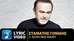 Σταμάτης Γονίδης - Άλλη Μια Μάχη   Stamatis Gonidis - Alli Mia Mahi (Off...