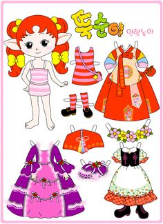 "Korean paper doll - mary marie - Picasa Webalbum* 1500 free paper dolls at artist Arielle Gabriel""s The International Paper Doll Society also free China paper dolls The China Adventures of Arielle Gabriel *"