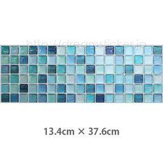 モザイク タイルシール ALT-10 ウォールステッカー 壁紙シール 通販 専門店 【Dream Sticker】