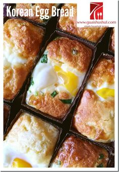 Korean Egg Bread aka Gyeran Bbang (韩国鸡蛋面包) it's so pretty Korean Bread Recipe, Korean Egg Bread, Easy Korean Recipes, Asian Recipes, Korean Dishes, Korean Food, Korean Bbq, Japanese Bread, Korean Kitchen