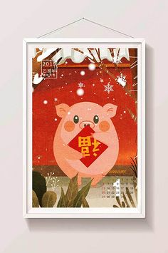 Red festive 2019 pig year desk calendar illustration#pikbest#templates Lunar New Year 2020, Donut Vector, Chinese Cartoon, New Year Designs, Balloon Gift, New Years Poster, Geometric Poster, Chinese Typography, Princess Cartoon
