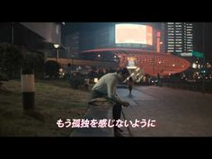 映画の中に自分を見る ~ 感情移入の瞬間の錯乱について | ukiyo-banare!