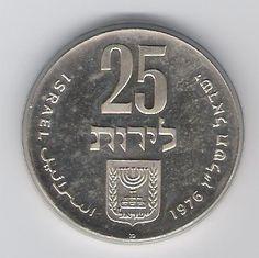 Historama.com | Israeli silver 25 Lirot 28th Independence commemorative coin, 1976, UNC - Item 0010081