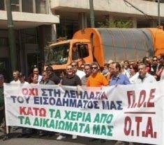 typospor.gr  : Εξώδικο της ΠΟΕ- ΟΤΑ στον Σταικούρα για τις κρατήσ...