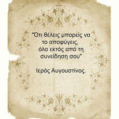 Greek Quotes, Jesus Christ, Christianity, Prayers, Religion, Life Quotes, Faith, Decor, Quotes