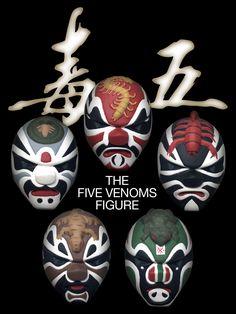 Five Deadly Venoms figures on Behance