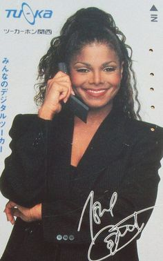 TU-KA Phone, 1994 | JANET Vault | Janet Jackson Photo Gallery