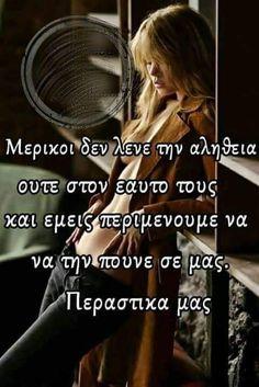 Greek Quotes, Beach Photography, Black Velvet, Round Sunglasses, Life, Inspiration, Biblical Inspiration, Round Frame Sunglasses, Beach Pictures