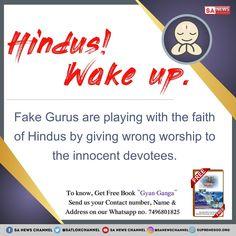 Kabir is supreme God. Sa News, Gita Quotes, Islam Hadith, Islam Facts, Hindus, Fact Quotes, Reality Quotes, Free Books, Cancer