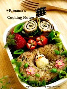 Chick in the nest bento