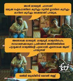 ഒൺല അപപർ കലസ തളളകൾ  #icuchalu #currentaffairs #people  Credits: Abhayankar Abhay ICU