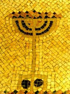 The Ancient Synagogue of Ein Gedi mosaic of a menorah 5th C. Israel.