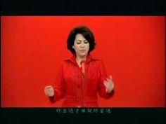 蔡琴 【愛像一首歌】MV  https://www.youtube.com/watch?v=FH7n4xYM5JI&list=RDFH7n4xYM5JI#t=13