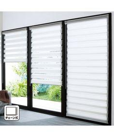 調光できるロールスクリーン Window Coverings, Window Treatments, Roller Blinds, My House, Sweet Home, New Homes, Windows, Curtains, Interior