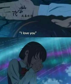 Kimi No Na Wa is overrated altho it's drawing was I think everything went so fast and I couldn't catch emotions. That's why I like Koe No Katachi more. I could catch the feelings and they were altho the drawing wasn't good as kimi no na wa's. Anime W, Art Anime, Anime Kunst, Anime Love, Kawaii Anime, Kimi No Na Wa, Mitsuha And Taki, Your Name Anime, Ken Tokyo Ghoul