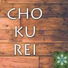 #reiki #reikirays #energy #vibrations #freshvibes #goodvibes #healing #reikihealing #reikisymbols #chokurei Reiki Symbols, Reiki Energy, Getting To Know
