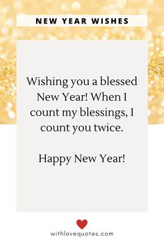 18 Best Inspirational Happy New Year Quotes - With Love Quotes