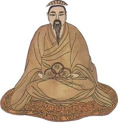 The Daoist sage illustrated above is cultivating the Three Treasures, Jing, Qi, Shen represented by the three circles in his hands.