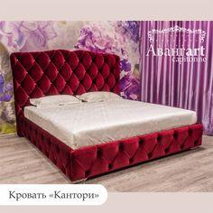 Bed Headboard Design, Bedroom Bed Design, Room Ideas Bedroom, Headboards For Beds, Modern Luxury Bedroom, Luxury Home Decor, Luxurious Bedrooms, Purple Bedroom Decor, Diy Bedroom Decor