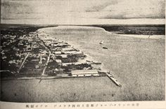 """British Guyana; Overview of River Mouth of the Demerara River and the Capital Georgetown"", Juvenile Encyclopedia, 1932 Vol. 14 World Geography 兒童百科大辭典 第十四巻 地理篇(三) 玉川學園出版部 昭和七年"