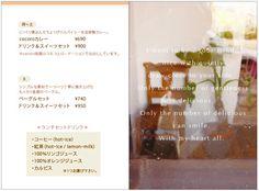 cocoro cafe様 メニュー表 | 並木舎のデザインファイル
