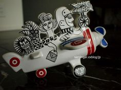 Lisa Larson - Flygplan (Air Plane)