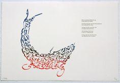 Persian Calligraphy - Iranian-born artist Jila Peacock - WHALE