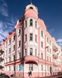 Bratislava Šafárikovo Námestie Pink Building Top 10 Instagram, Big Country, Live Coral, Pink Houses, Bratislava, Color Of The Year, Eastern Europe, Pantone Color, The Good Place