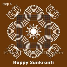 This page provides Sankranti Rangoli Designs with title Sankranti Rangoli 7 for Hindu festivals. Rangoli Designs Latest, Rangoli Designs Flower, Rangoli Border Designs, Small Rangoli Design, Colorful Rangoli Designs, Rangoli Designs Diwali, Kolam Rangoli, Beautiful Rangoli Designs, Padi Kolam