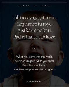 "Bhagat Kabir... ""Chadariya Jheeni re Jheeni"""