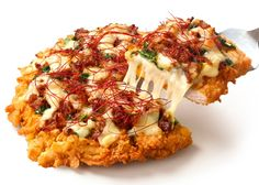 The 'Chizza'  a pizza with a fried chicken crust  is returning to KFC in Japan