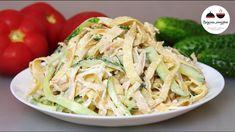 Супер простым этот салат не назовешь, но он Очень Вкусный! Я часто готовлю его к приходу гостей. Никто сразу не может определить, из чего этот салат приготов...