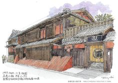 水彩画スケッチ紀行-はんなり京都-安田泰幸 Japanese Watercolor, Pen And Watercolor, Watercolor Paintings, Town Drawing, Japanese Illustration, Urban Sketchers, Gouache, Drawing Sketches, Croquis