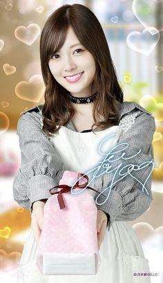 Mai Shiraishi Beautiful Japanese Girl, Beautiful Girl Image, Japanese Beauty, The Most Beautiful Girl, Beautiful Asian Women, Beautiful Ladies, Real Beauty, Asian Beauty, Asian Skincare