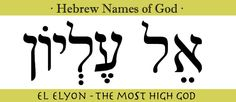 Hebrew is the language of the Bible and often deemed as sacred but this is not the only reason why people choose to learn this ancient language. For many it is the historic heritage and cultural aspects of the nomadic Hebrews that ins Hebrew Names, Biblical Hebrew, Hebrew Words, Yo Superior, Hebrew Writing, Learn Hebrew Online, Messianic Judaism, Names Of God, Jehovah Names